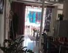 汇迁小区 精装三室 拎包入住 看房方便 交通便利 速电