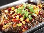 辣尚瘾烤鱼加盟优势 辣尚瘾烤鱼加盟费用