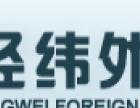 安吉日语培训成人日语少儿日语考级日语兴趣日语高考日