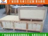 广州机械设备上门打木箱