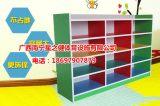 小孩家用玩具书架收纳柜 高端幼儿园优质板材储物柜书包柜