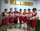上海红房子母婴护理集团怀化服务中心