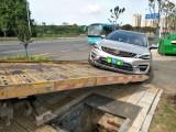 杭州 24h汽车救援拖车搭电换胎电话是汽车道路救援电话