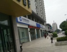 长安富力城85平方减肥中心转让(红铺网)