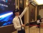 VR体验9D电影暖场设备租赁