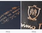 漳州印刷包装局部加工UV 覆膜 压纹 凹凸 凸油 烫金