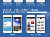 中山市网站建设移动营销推广