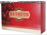 南京薏米多肽红豆粉提取加工厂家