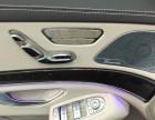 奔驰S350L焕然一新改装通风座椅记忆功能 旋转高音效果