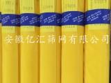 印刷丝网网纱网布