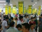 清货公司,超市清货公司,专业承接云浮百货超市清货公司