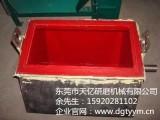 浙江杭州振动研磨机包胶 滚桶研磨机衬胶 离心研磨机小桶补胶
