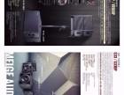 番禺知卓彩页设计 画册设计 宣传册设计 广告设计