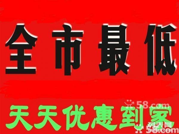 广州隐形防护网防蚊纱窗防盗纱窗铝合金窗封阳台38275022