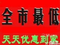 广州隐形防护网防蚊纱窗防盗纱窗铝合金窗封阳台