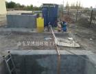 新款溶气气浮机厂家价格 屠宰废水处理 隔油设备选择详情