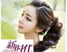 广州黄埔美发学校分享时尚马尾扎发