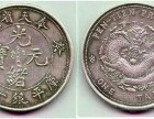 上门收购银元古币 邮票人民币 一二三四版纸币!