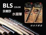 BLS眼线液眼线笔 持久水眉笔超完美液体眉笔 防水防汗不晕染