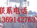 二手龙工lg855b装载机出售精品柳工50c2014年