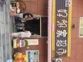 光明路北劳模小区 住宅底商经营中超市