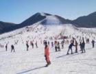 玉泉镇金都滑雪场