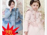 佛山工厂2013冬装韩版新款蕾丝花边女童装宝宝儿童棉服棉衣棉袄