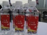 小瓶水定制,支装水定制,瓶装水定制,湖南定制水厂家