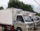 福田驭菱汽油机冷藏车生鲜蔬菜保温运输车厂家直销