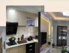 家装精英新房精简装,旧房翻新,专业水电刮腻子做造型