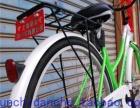 特价促销 中国名牌凤凰 ** 捷安特 自行车 城市车 代步车