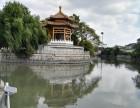 上海水木三园命理