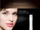 新款女性美容单节喷雾移动电源 女士纳米喷雾化妆盒充电宝 礼品