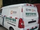 五菱荣光 2015款 1.2L 手动 厢式货车 五菱荣光 五征抵