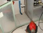 潜山县疏通下水管道杜师傅马桶疏通改造下水管道水管维修安装