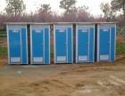 云南租赁各型号环保移动厕所大量现货供应商