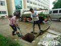 承德污水井疏通吸污高压清洗管道市政清淤化粪池清理找万家公司