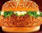翅动力炸鸡汉堡加盟费多少