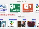 深圳观澜美工PS 电商设计平面广告高效速成特大优惠中