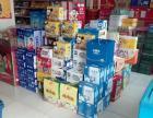 低价转让信息平谷周边 居民密集区 百货超市 商业街