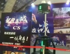 VR设备VR雪山吊桥 天地行 过山车 CS出租展览