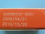 河北药包装(盒,袋,瓶,盖)激光喷码 打生产日期 打型号