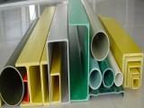 玻璃钢拉挤型材 洛阳玻璃钢拉挤型材 玻璃钢拉挤型材厂家