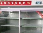 保鲜点菜柜TCD一1.60