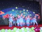 西青区中北镇少儿舞蹈学习 海柏思专业舞蹈培训