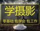 郑州摄影培训学校格高商业摄影培训班速成实操人像摄影