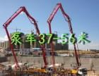 云南昆明泵车 37米 42米 56泵车 车载泵 出租 包月
