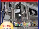 廣州雄韜智能四頭移動灌裝機生產廠家 潤滑油灌裝設備