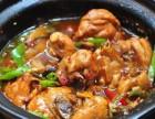 杨铭宇黄焖鸡米饭加盟多少钱