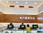 欢迎进入%杭州长虹电视各+服务维修网站